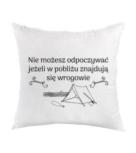 poduszka nie mozesz odpoczywac jezeli w poblizu znajduja sie wrogowie